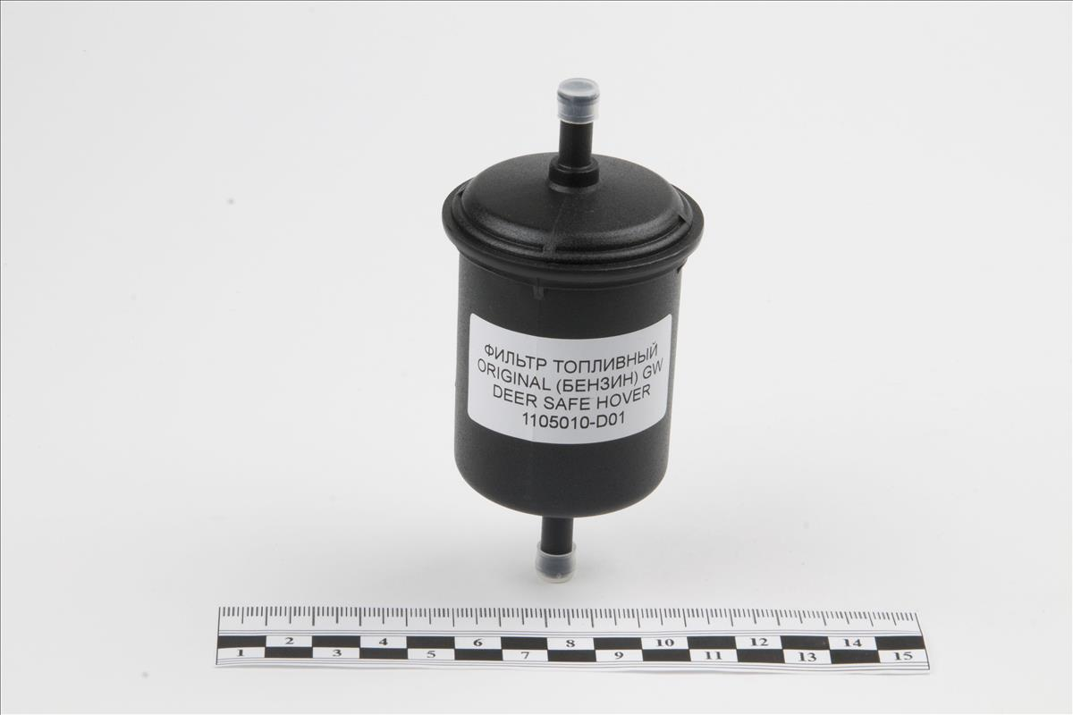Фильтр топливный 1105010D01